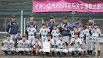 3位 第7回イオン信州地区同友店会学童軟式野球決勝大会